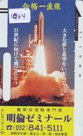 TELECARTE JAPAN * 330-0751 * ESPACE (1064) * GLOBE * SATELLITE * TERRESTRE * MAPPEMONDE * Telefonkarte Phonecard JAPAN * - Spazio