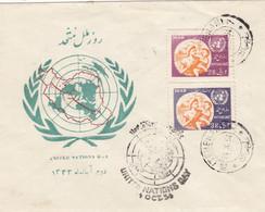 Iran Cover 1954 - Irán