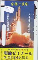 TELECARTE JAPAN * FRONT BAR 330-0751 * ESPACE (1071) * GLOBE * SATELLITE * TERRESTRE * MAPPEMONDE * Phonecard JAPAN * - Spazio
