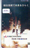 TELECARTE JAPAN * FRONT BAR 290-0262 * ESPACE (1072) * GLOBE * SATELLITE * TERRESTRE * MAPPEMONDE * Phonecard JAPAN * - Spazio