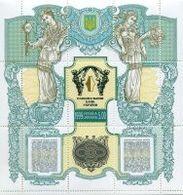 UKRAINE/UKRAINA 1999 MI.324** - Ukraine