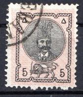 IRAN - (Royaume De Perse) - 1876 - N° 15 - 5 C. Rose Et Noir - (Effigie De Nasser Ed Din) - Iran