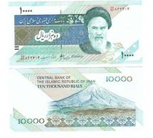Iran - 10000 Rials 1992 - 2016 P. 146h UNC Lemberg-Zp - Iran