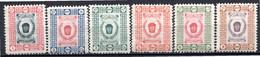 IRAN - (Royaume De Perse) - 1915 - Colis Postaux - N° 19 à 35 - (Lot De 17 Valeurs Différentes) - Iran