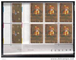 D - [TA013-01]TB//-Belgique  1989, **/mnh, EUROPA CEPT, Jeux De Billes Et Marionnette, Bouffon, En Bloc De 6 Coin Daté - Marionetten