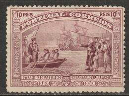 Portugal 1898 Sc 149  MH* Some Disturbed Gum - Unused Stamps