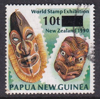 PAPUA NEW GUINEA  1994 Ovpt Sc 863 Used - Papúa Nueva Guinea