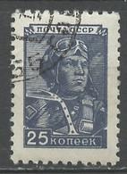URSS - Sowjetunion - CCCP - Russie 1949 Y&T N°1328 - Michel N°1333 (o) - 25k Aviateur - Gebraucht