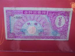 COREE(MILITAIRE) 1 WON ND Circuler (B.22) - Korea, South