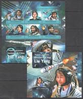 BC1200 2012 MOZAMBIQUE MOCAMBIQUE SPACE LIU YANG 1SH+1BL MNH - Sonstige