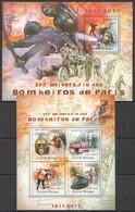 BC610 2011 GUINE GUINEA-BISSAU 200TH ANNIVERSARY BOMBEIROS FIRE TRUCKS PARIS 1BL+1KB MNH - Trucks