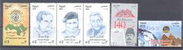 EGYPTE   (WER3886) - Unused Stamps