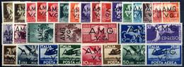 ** 1945/47, Serie Completa Di 31 Valori, Compresi Espressi E Posta Aerea, Integri, Sass. 1/21, A1/8 E E1+2 / 238,- - Non Classificati
