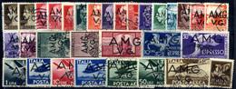 O 1945/47, Serie Completa Di 31 Valori, Compresi Espressi E Posta Aerea, Usati, Sass. 1/21, A1/8 E E1+2 / 428,- - Non Classificati