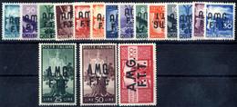 ** 1945, Serie Completa Di 18 Valori, Integri Tranne Il N°11, Sass. 1/17 - Non Classificati