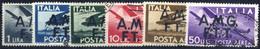 O 1947, Posta Aerea Serie Completa Di 6 Valori Usati, Sass. 1/6 - Non Classificati