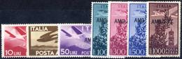* 1949, Posta Aerea Serie Completa Di 6 Valori Linguellati, Sass. 20/26 - Non Classificati