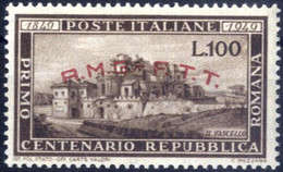 ** 1949, Romana, Integro, Sass. 41 - Non Classificati
