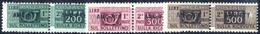 * 1949, Pacchi Postali Da 200, 300 E 500 Lire Leggermente Linguellati, Sass. 23/25 - Non Classificati