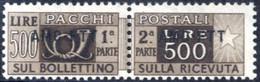 ** 1949, Pacchi Postali Da 500 Lire Integro, Sass. 25 - Non Classificati