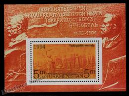 Turkmenistan 1994 Yvert BF 3, 115th Ann. Foundation Of The Tovarachi Society - Miniature Sheet - MNH - Turkmenistan