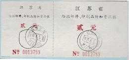 CHINA CHINE  JIANGSU JIANGYIN 214400 ADDED CHARGE LABEL (ACL) 2.0 YUAN - Non Classificati