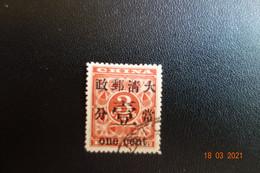 CHINE - N° 29 Oblitéré - Used No Thin - Oblitérés CHINE - N° 29 Oblitéré - - Ongebruikt