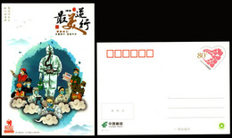 """China 2020 COVID-19 Love Postcard: """"The Most Beautiful Retrograde,Wish The The Land At Peace,the World Is Safe"""" - Disease"""