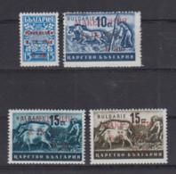 II.WK Mazedonien MiNo. 2II,3II,4II,5II ** - Occupation 1938-45