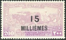 ÄGYPTEN 1926 15 Mill. A 200 M Landwirtschaftsausstellung Ungebr. ABART DRY PRINT - Ungebraucht
