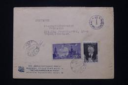 U.R.S.S. - Enveloppe Commerciale De Moscou En 1948, Voir Cachets - L 92350 - Covers & Documents
