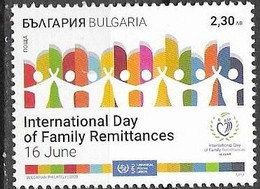 BULGARIA, 2020, MNH, INTERNATIONAL DAY OF FAMILY REMITTANCES,1v - Otros