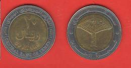 Yemen 20 Rials 2004 Republic Bimetallic - Yemen