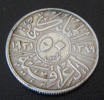 Iraq / Irak - Monnaie 50 Fils 1931 En Argent - Irak