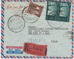 ÄGYPTEN 1963 60 M. (2 X) Verkehrsflugzeug Douglas DC-6 über Al-Azhar-Universität - Briefe U. Dokumente