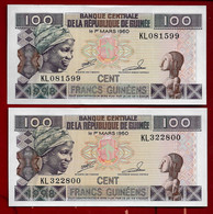 GUINEA BANKNOTE - 2 NEW NOTES 100 FRANCS 1998 P#35a UNC (NT#02) - Guinea
