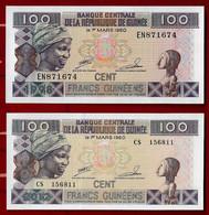GUINEA BANKNOTE - 2 NEW NOTES 100 FRANCS 1998 - 2012 P#35a-35b UNC (NT#02) - Guinea