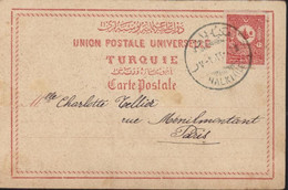 Turquie YT 100 Rose 20 Pa CAD Halki 15 10 1904 Chálki Île Mer Égée Pour Paris CPA Constantinople - Covers & Documents