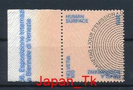 SCHWEIZ Mi. Nr. 2396 56. Internationale Kunstbiennale, Venedig - Siehe Scan - Used - Gebraucht