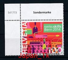 """SCHWEIZ Mi. Nr. 2356 Briefmarkenwettbewerb """"SwissSkills"""" Der Schweizer Berufsmeisterschaften, Bern - Used - Gebraucht"""