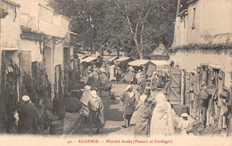 Algérie - Marché Arabe Animé - ( Paniers Et Cordages ) - Métiers