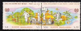 Bangladesh 1989 Rural Development Centre Pair, MNH, SG 329/30 (F) - Bangladesh