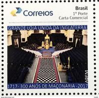 PB 68 Brazil Personalized Stamp Masonic Grand Lodge Internal Masonry Gummed 2017 - Gepersonaliseerde Postzegels