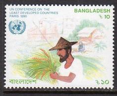 Bangladesh 1990 UN Least Developed Countries Conference, MNH, SG 359 (F) - Bangladesh
