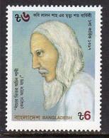 Bangladesh 1990 Lalan Shah Death Centenary, MNH, SG 366 (F) - Bangladesh