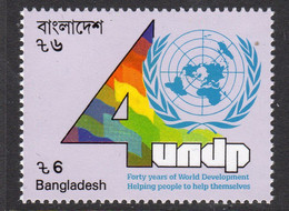 Bangladesh 1990 40th Anniversary Of UN Development Programme, MNH, SG 367 (F) - Bangladesh