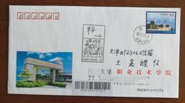 Saluting Contrarian Advancer,CN21 Tianjin Fight COVID-19 Pandemic Novel Coronavirus Pneumonia Propaganda PMK Used On PSE - Malattie