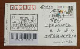 Saluting Contrarian Advancer,CN20 Tianjin Fight COVID-19 Pandemic Novel Coronavirus Pneumonia Propaganda PMK Used - Malattie
