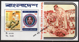 Bangladesh 1991 10th Death Anniversary Of President Rahman MS, MNH, SG 390 (F) - Bangladesh