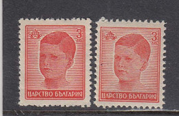 Bulgaria 1944 - Roi Simeon, 1 V. Dent. 11 1/2 + 13, YT 427+427a, MNH** - Nuevos